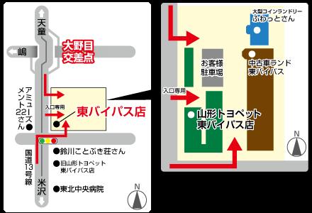 山形トヨペット 東バイパス店地図