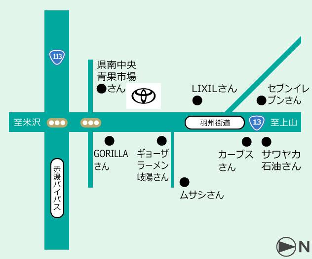 山形トヨペット 南陽店地図