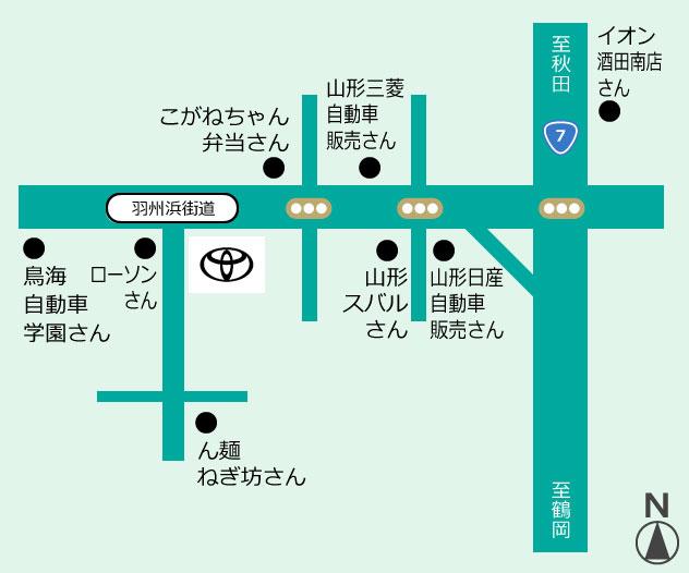 山形トヨペット 酒田中央店地図