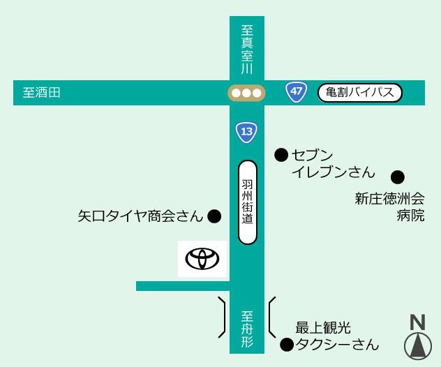山形トヨペット 新庄店地図